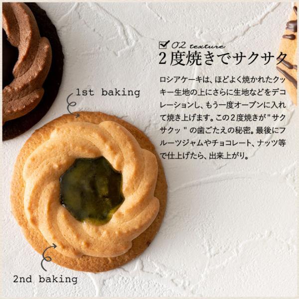 内祝い 内祝 お菓子 中山製菓 ロシアケーキ *z-Y-SRC-6*|somurie|05