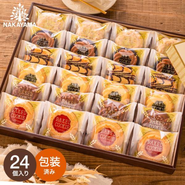 ロシアケーキ32個(包装済)/中山製菓内祝いギフト*z-Y-RCP-20*