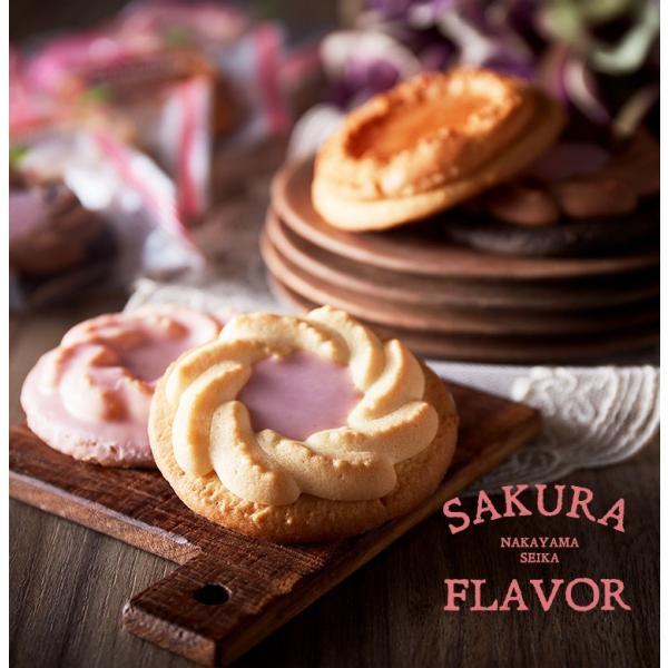 (季節限定)中山製菓 桜のロシアケーキ(24個)/洋菓子 個包装 出産内祝い 結婚内祝い 引越し 挨拶 *z-Y-SKR-15*|somurie|13