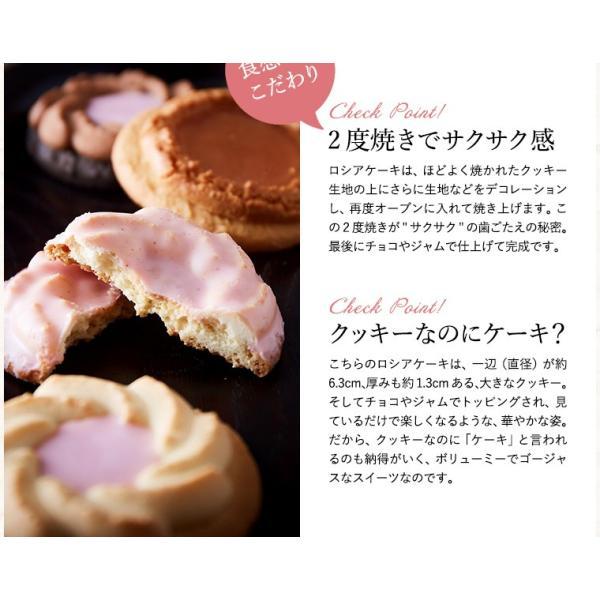 (季節限定)中山製菓 桜のロシアケーキ(24個)/洋菓子 個包装 出産内祝い 結婚内祝い 引越し 挨拶 *z-Y-SKR-15*|somurie|06
