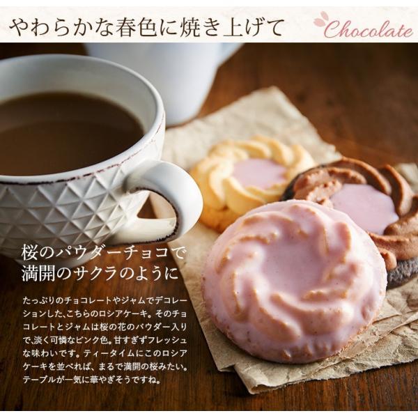 (季節限定)中山製菓 桜のロシアケーキ(24個)/洋菓子 個包装 出産内祝い 結婚内祝い 引越し 挨拶 *z-Y-SKR-15*|somurie|09