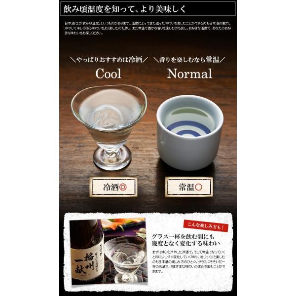 内祝い お返し 出産 日本酒/大吟醸 播州一献 袋しぼり斗瓶取り(酒類)*z-M-sanyo_003*|somurie|04