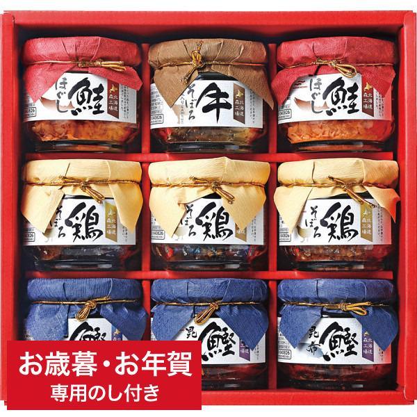 お中元 2021 ニッスイ SABA・IWASHI缶詰詰合せ SI-30 送料無料 セット 詰合せ 詰め合わせ 御中元 LTDU*d-M-21-1084-050*