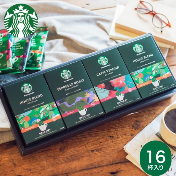 内祝い お返し スターバックス ギフト オリガミ ドリップコーヒー *z-M-SB-30E*|somurie