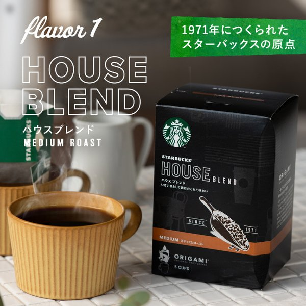 お歳暮 内祝い 内祝 お返し スターバックス ギフト オリガミ ドリップコーヒー *z-M-SB-30E*|somurie|05