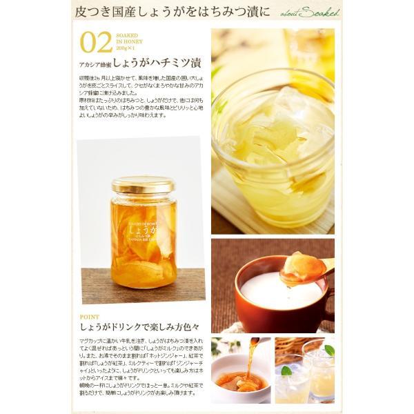 山田養蜂場 完熟はちみつギフト(42526)*o-Y-17-0502-032*|somurie|03