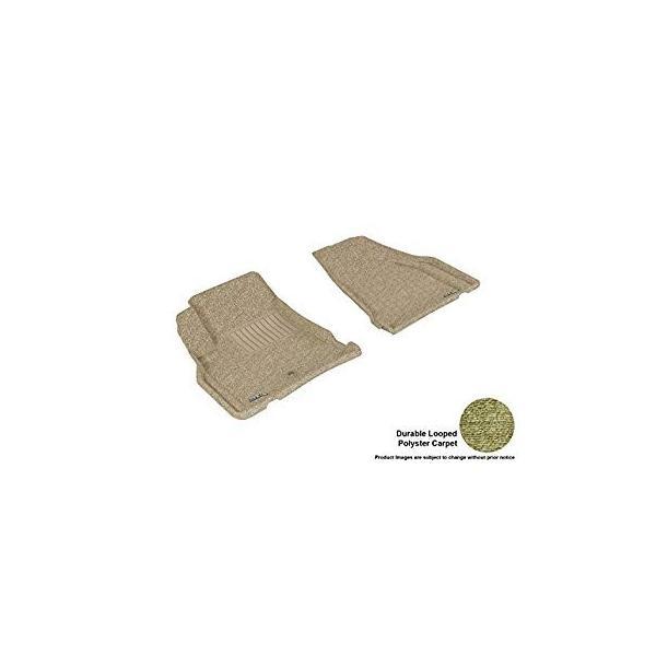 PantsSaver Gray Custom Fit Car Mat 4PC 0408112
