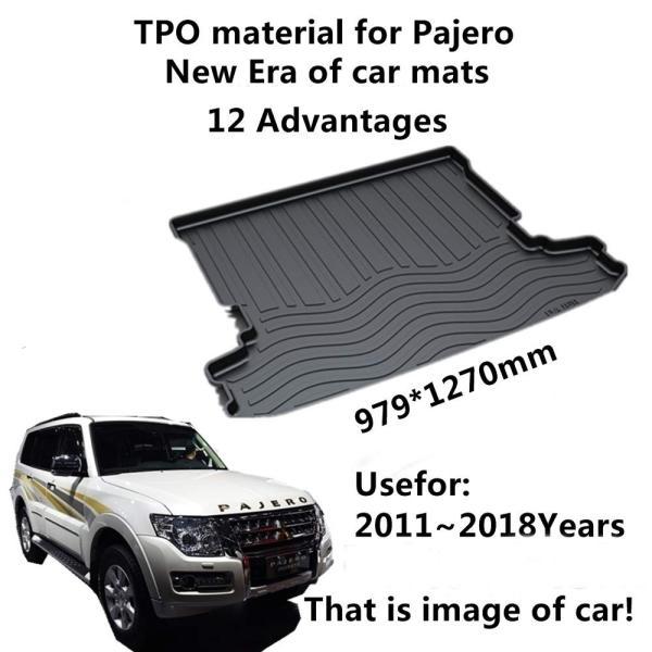 送料無料 三菱パジェロ2011-2018Years車マットラバーリアトランクカーゴライナーのトランクトレイのフロアマットカバー1 PCSについてはAU|sonanoa|02