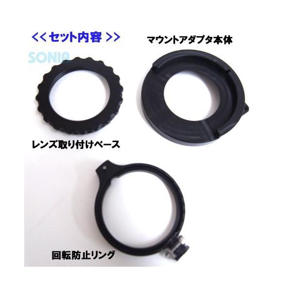 Recsea(レクシー) Seatool 【AD-M67-S90】M67レンズ スライド式レンズアダプター(S90/S95用 M67マウント変換アダプター)