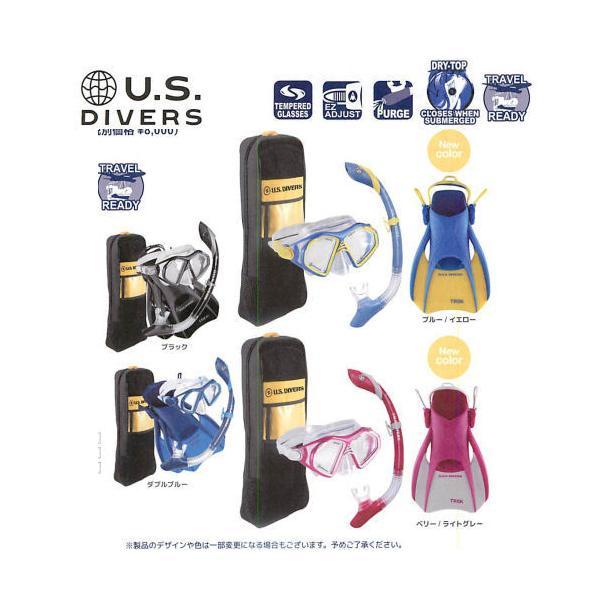 U.S.DIVERS(ユーエスダイバーズ) ADMIRAL LX/ISLAND DRY/TREK/TRAVEL BAG アドミラル4点セット(マスク+スノーケル+フィン+バッグ)