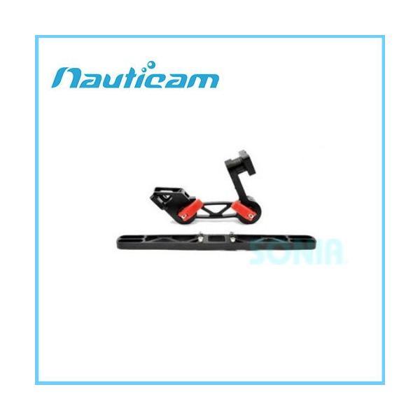 Nauticam(ノーティカム) 20755 マウンティングシステム