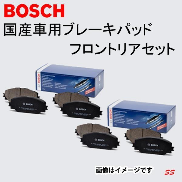 BOSCH ブレーキパッド BP2372 BP3104 日産 セレナ [C26] フロント リア セット