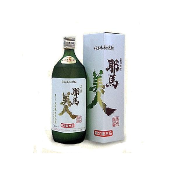 耶馬美人 純米焼酎 吟醸 720ml 専用化粧箱入り 旭酒造 |sonoda-sake