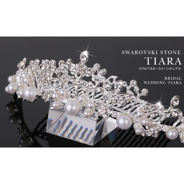 ティアラ ウェディング 結婚式 ヘアアクセサリー スワロフスキーラインストーン 舞台 結婚式 二次会 ブライダルアクセサリー カチューシャ