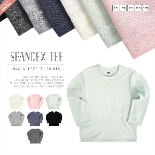 7361899a0233e basic スパンデックス Tシャツ! 韓国子供服 韓国服 子供服 キッズ 男の子 女の子 90cm ...