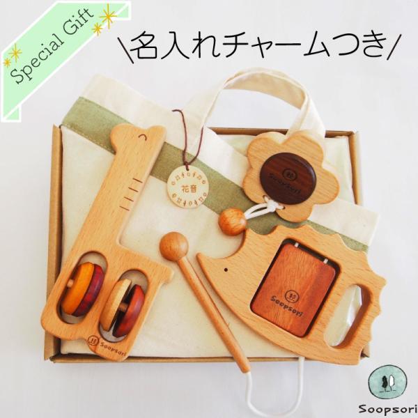木のおもちゃ 赤ちゃん  幼児楽器おもちゃ3個セット  ベビー  1歳 2歳 知育玩具 リズム遊び 音の鳴るおもちゃ 誕生日 ギフト スプソリ|soopsori