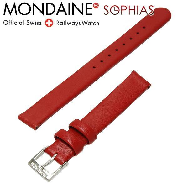モンディーン MONDAINE FE3112.30Q 腕時計 純正 替えベルト赤レザー 羊皮 12mm幅 尾錠ツヤ有り バネ棒別売