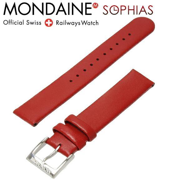 モンディーン MONDAINE FE3116.30Q 腕時計 純正 替えベルト赤レザー 羊皮 16mm幅 尾錠ツヤ有り バネ棒別売