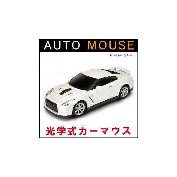 AUTOMOUSEオートマウスNISSANGTRR35ホワイト車型マウス光学式ワイヤレスマウス