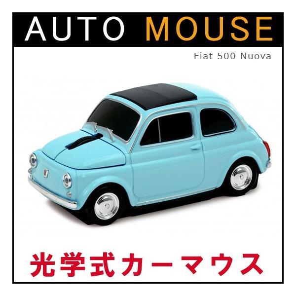 AUTOMOUSEオートマウスフィアットヌォーヴァ500FIATNUOVA500ブルー車型マウス光学式ワイヤレスマウス