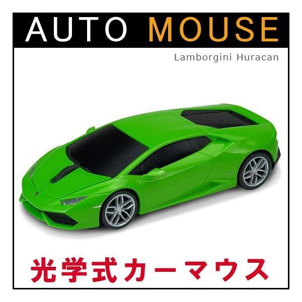 AUTOMOUSEオートマウスランボルギーニウラカングリーン車型マウス光学式ワイヤレスマウス