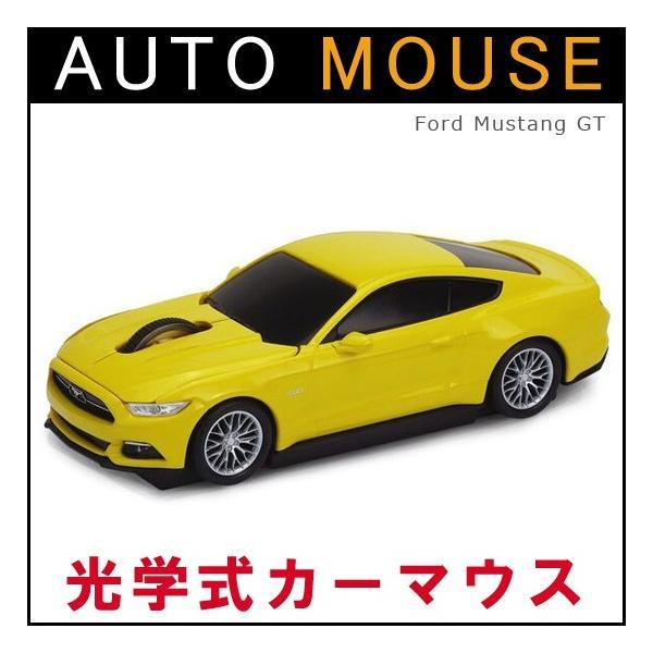 AUTOMOUSEオートマウスフォードムスタングGTイエロー車型マウス光学式ワイヤレスマウス