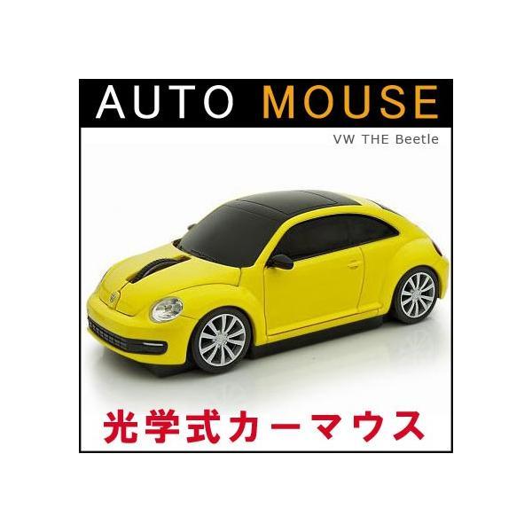 AUTOMOUSEオートマウスVWNEWビートルイエロー車型マウス光学式ワイヤレスマウス