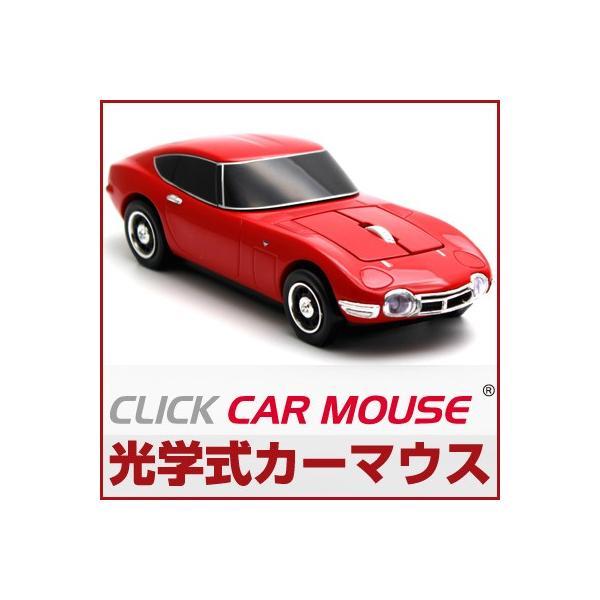CLICKCARMOUSEクリックカーマウストヨタ2000GTレッド車型マウス光学式ワイヤレスマウス