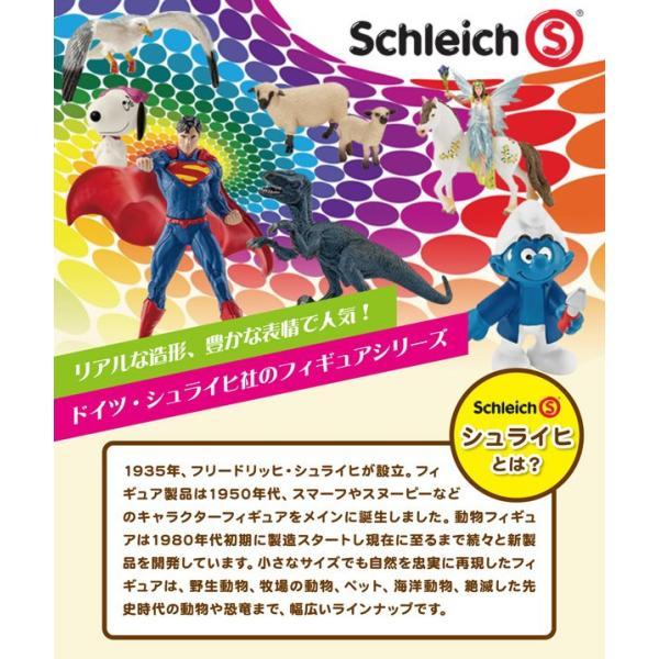 Schleich 22052 Peppermint Patty