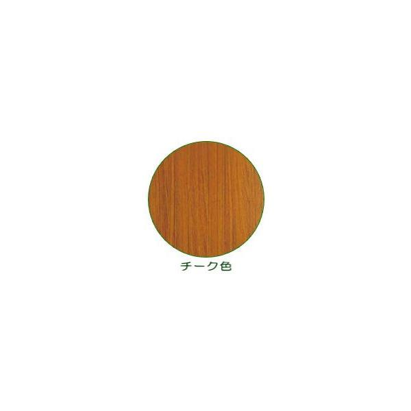 会議テーブル 折りたたみ チーク色 幅1800 奥行450 高700 会議用テーブル 長机 会議用 GD-250 オフィス家具|sora-ichiban|02