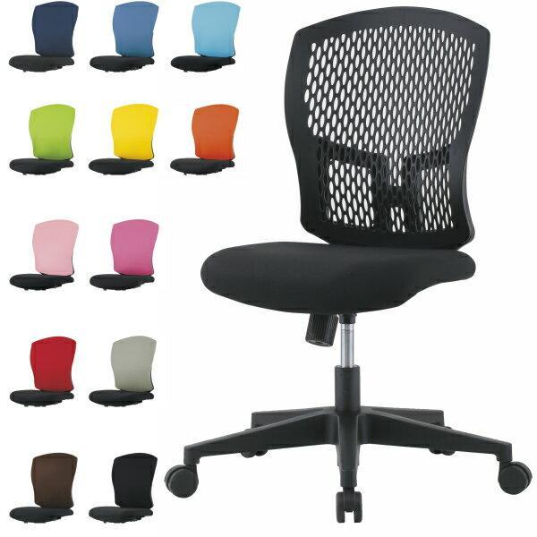 12色展開 ミドルバック オフィスチェア OAチェア 事務椅子 チェア パソコンチェア オフィス家具|sora-ichiban