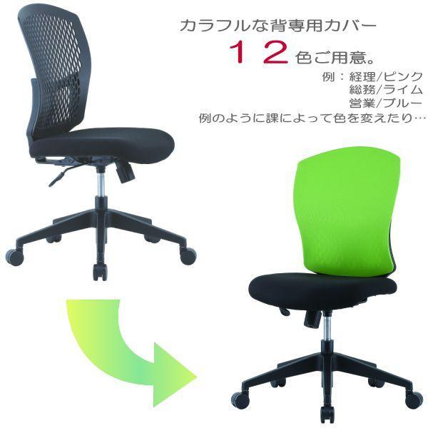 12色展開 ミドルバック オフィスチェア OAチェア 事務椅子 チェア パソコンチェア オフィス家具|sora-ichiban|03