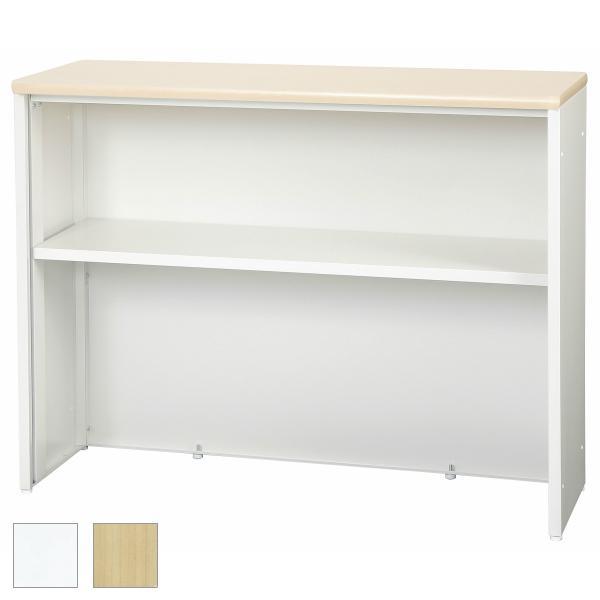 【日本製】【送料無料】 スチール製 受付 ハイカウンター W1200×D450×H960 棚付き 横連結可能  オフィス家具|sora-ichiban