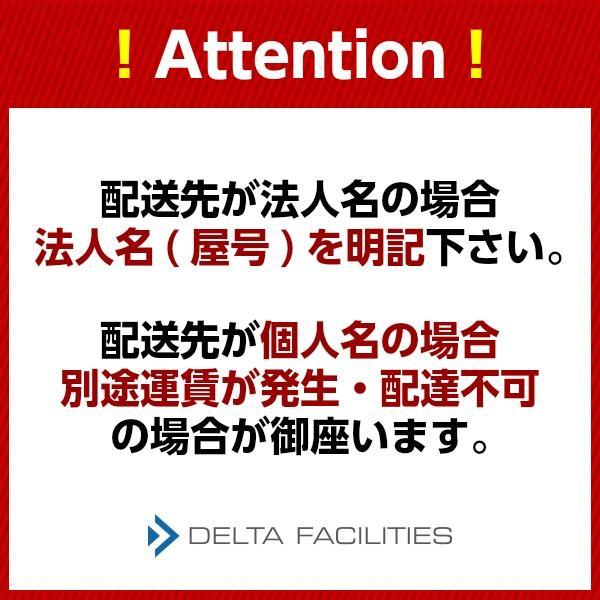 日本製  送料無料 スチール製 受付 ハイカウンター W1200×D450×H960 棚付き 横連結可能  オフィス家具|sora-ichiban|06