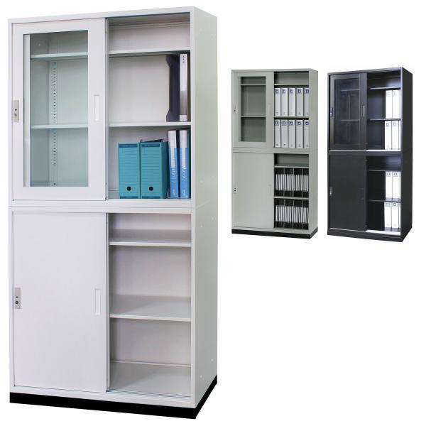 アウトレット 新品 書庫上下セット 33式 上段ガラス引戸/下段スチール引き違い戸/ベース 3点セット 上下横連結可能 W880×D400×H1810(mm)|sora-ichiban