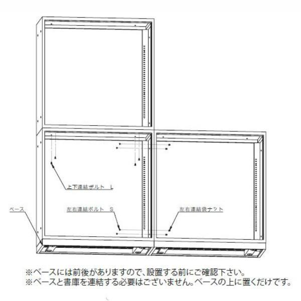 アウトレット 新品 書庫上下セット 33式 上段ガラス引戸/下段スチール引き違い戸/ベース 3点セット 上下横連結可能 W880×D400×H1810(mm)|sora-ichiban|13