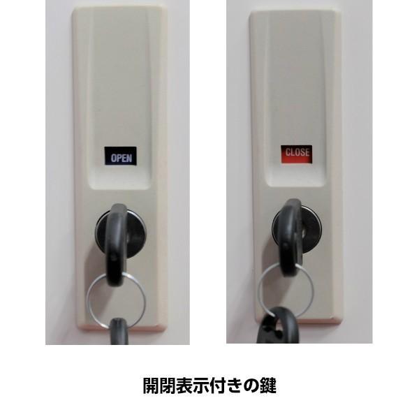 アウトレット 新品 書庫上下セット 33式 上段ガラス引戸/下段スチール引き違い戸/ベース 3点セット 上下横連結可能 W880×D400×H1810(mm)|sora-ichiban|06