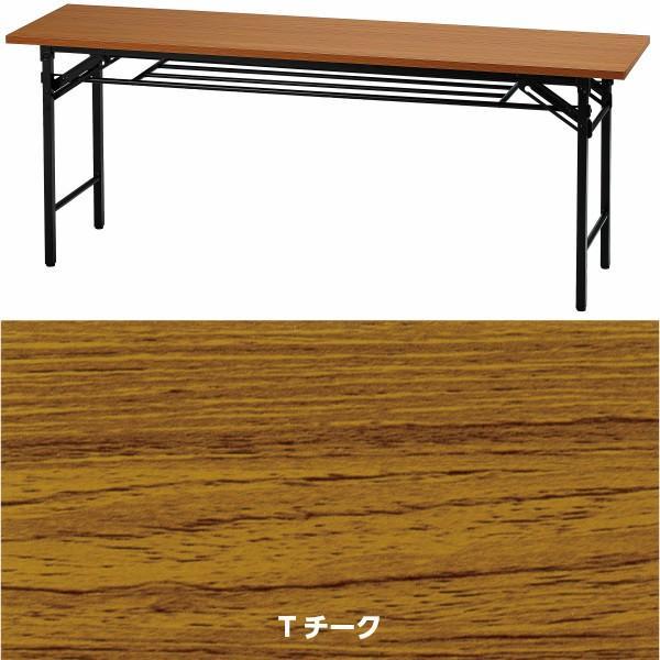 会議テーブル 折畳み 法人様限定 幅1800 奥行450 高700 会議テーブル 折りたたみテーブル 長机 会議用 オフィス家具|sora-ichiban|03