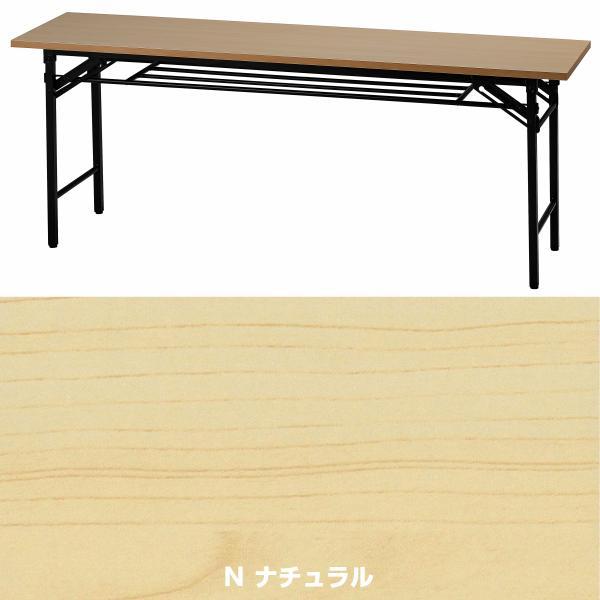 会議テーブル 折畳み 法人様限定 幅1800 奥行450 高700 会議テーブル 折りたたみテーブル 長机 会議用 オフィス家具|sora-ichiban|05