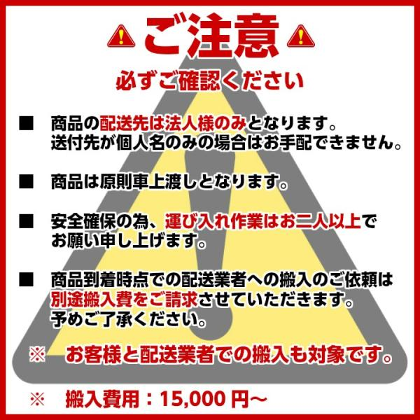 6人用 ロッカー 鍵付き ピンク色 ブルー色 6人用ロッカー スチールロッカー 更衣ロッカー オフィス家具 完成品|sora-ichiban|06