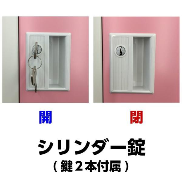 大阪市内限定搬入設置費無料 9人用 ロッカー 鍵付き ピンク色 ブルー色 9人用ロッカー スチールロッカー 更衣ロッカー オフィス家具 完成品 sora-ichiban 02