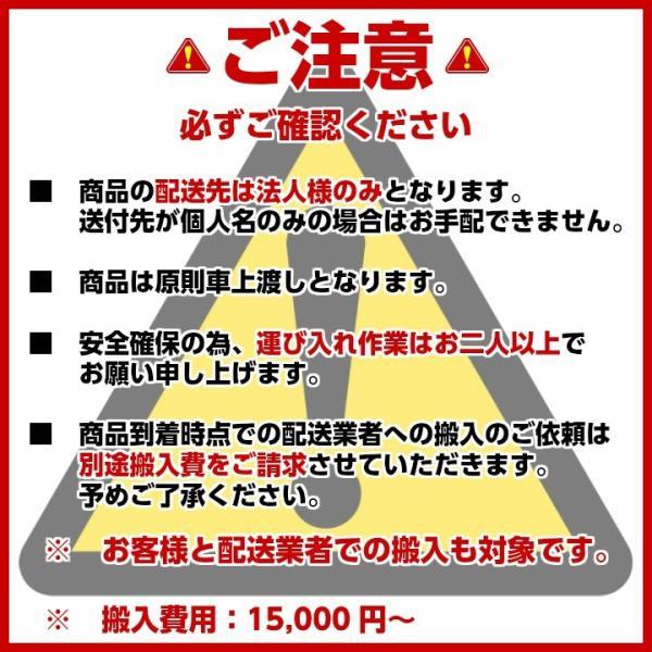 大阪市内限定搬入設置費無料 9人用 ロッカー 鍵付き ピンク色 ブルー色 9人用ロッカー スチールロッカー 更衣ロッカー オフィス家具 完成品 sora-ichiban 06