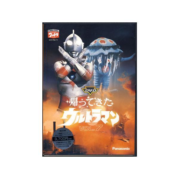 DVD帰ってきたウルトラマン vol.7 (DVD)