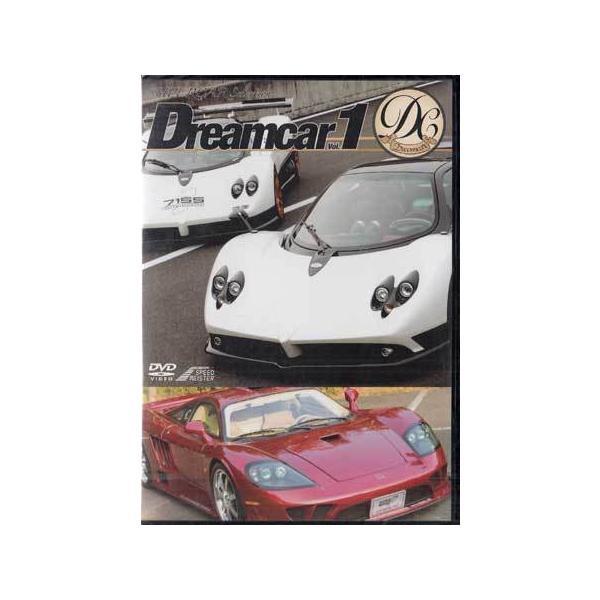 SUPERCAR SELECTION Dreamcar vol.1 (DVD)
