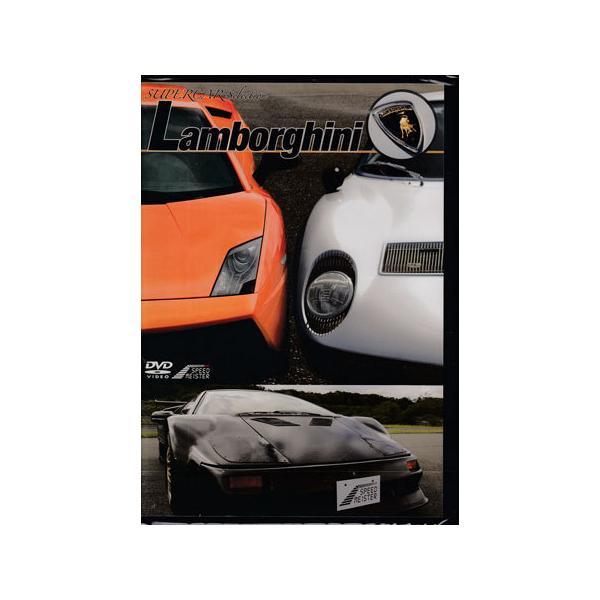 SUPERCAR SELECTION Lamborghini (DVD)