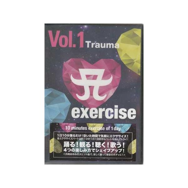 A exercise Complete Set (DVD)