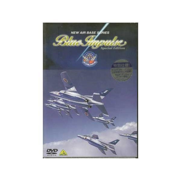 NEW AIR BASE SERIES BLUE IMPULSE (DVD)