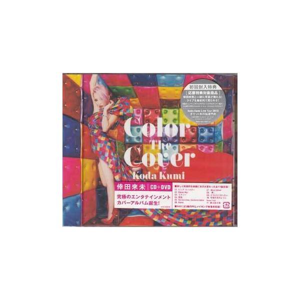 Color The Cover(DVD付) / 倖田來未 (CD、DVD)