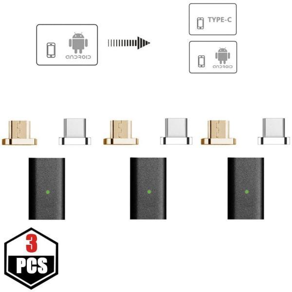 Micro USB&Type-Cアダプタ 3本(黒)Yeebok第5世代Micro USB&Type-C 2in1-マグネット充電・データ転|sorachip3|03
