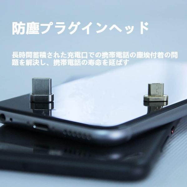 Micro USB&Type-Cアダプタ 3本(黒)Yeebok第5世代Micro USB&Type-C 2in1-マグネット充電・データ転|sorachip3|04